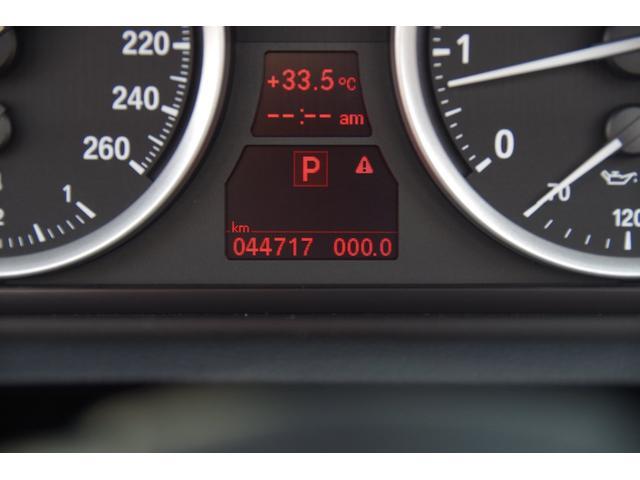 650iカブリオレ 電動オープン コーナーセンサー HID パドルシフト パワーシート 赤革シート シートヒーター 20インチアルミホイール クルーズコントロール オートライト ETC(16枚目)