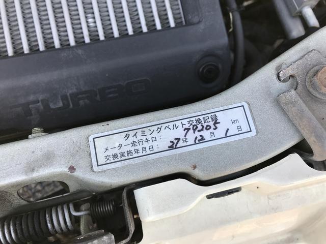 「ダイハツ」「タント」「コンパクトカー」「香川県」の中古車27