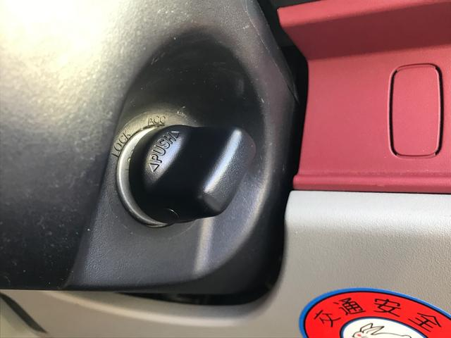 「三菱」「アイ」「コンパクトカー」「香川県」の中古車32