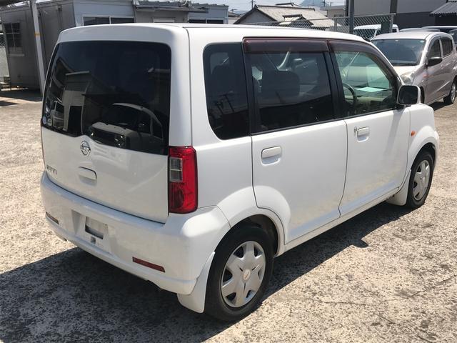 「日産」「オッティ」「コンパクトカー」「香川県」の中古車4