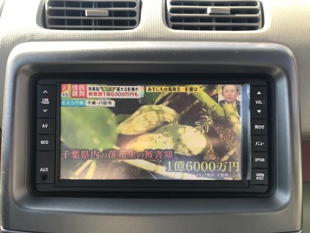 「ダイハツ」「ムーヴコンテ」「コンパクトカー」「香川県」の中古車22