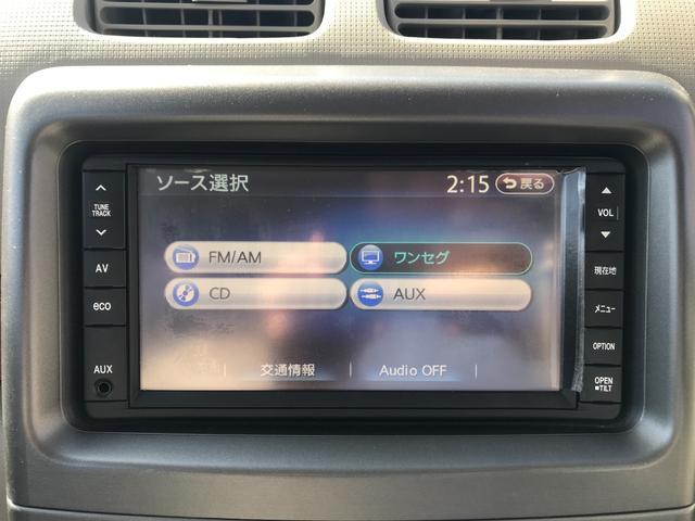 「ダイハツ」「ムーヴコンテ」「コンパクトカー」「香川県」の中古車24