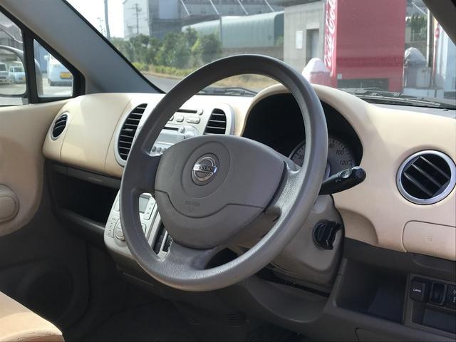 E CDオーディオ 電動格納ミラー スマートキー 車検整備付(9枚目)