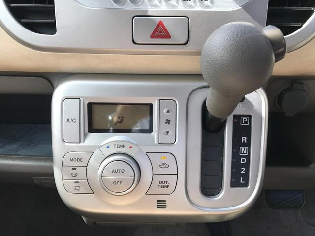 「日産」「モコ」「コンパクトカー」「香川県」の中古車26