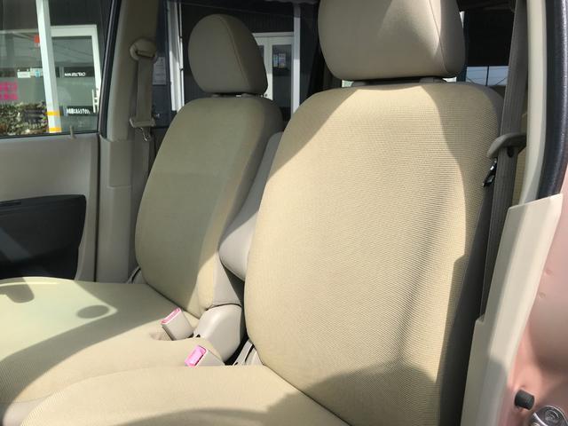 「三菱」「eKワゴン」「コンパクトカー」「香川県」の中古車18