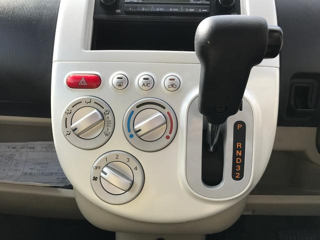 「三菱」「eKワゴン」「コンパクトカー」「香川県」の中古車25
