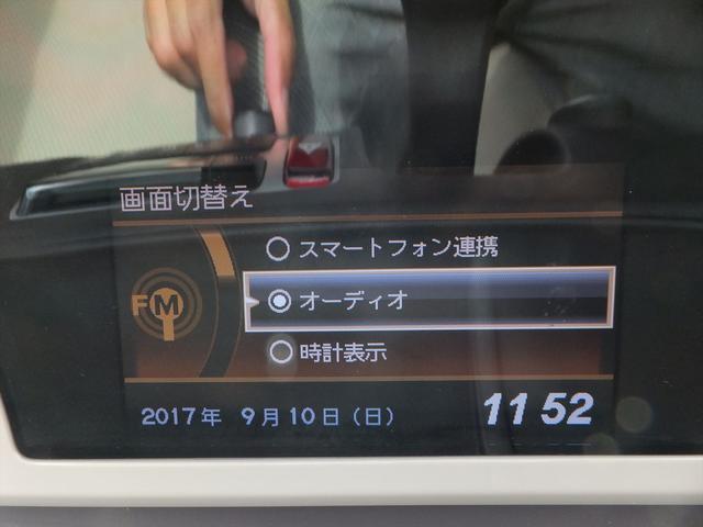 ホンダ N-ONE G ワンオーナー 純正CD スマートキー ETC