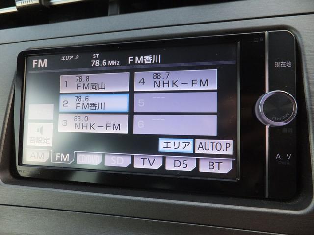トヨタ プリウス Sツーリングセレクション 純正SDナビ フルセグTV ETC