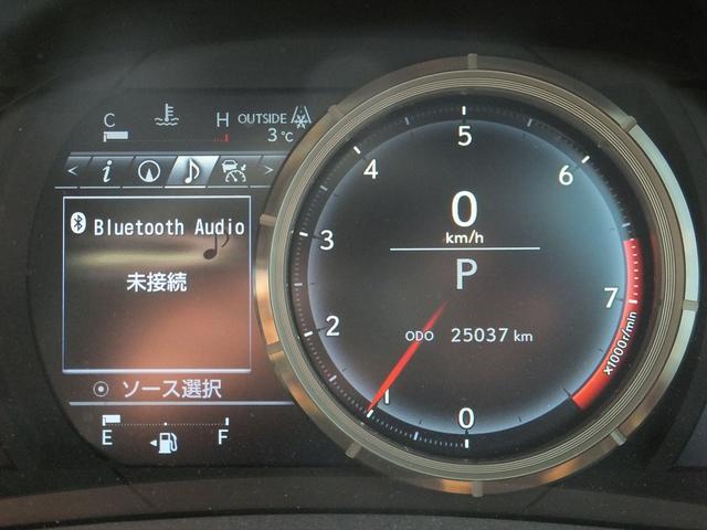 レクサス IS IS350 Fスポーツ  レーダークルーズ レイズ20AW