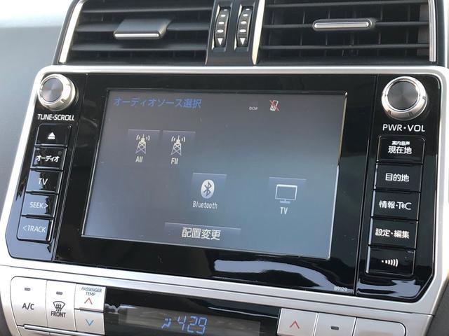 TX Lパケ 登録済未使用車 メーカーナビ 本革 サンルーフ(13枚目)