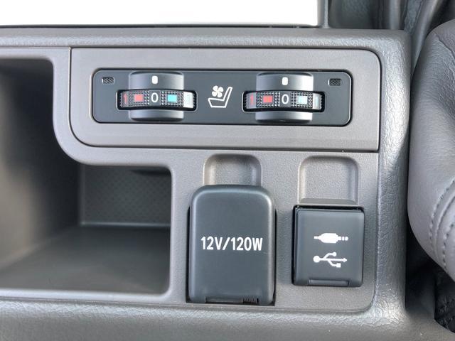 TX Lパケ 登録済未使用車 メーカーナビ 本革 サンルーフ(17枚目)