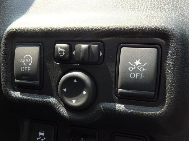 日産 ノート X 登録済未使用車 エマブレ インテリキー