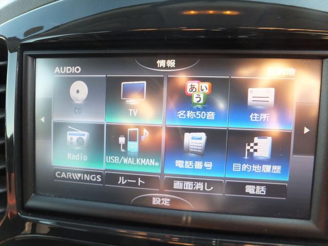 日産 ジューク 15RX パーソナライズパッケージ 純正ナビ フルセグTV