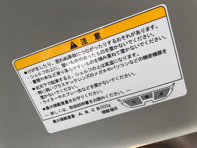DX GLパッケージ 届出済未使用車 ファブリックシート(8枚目)