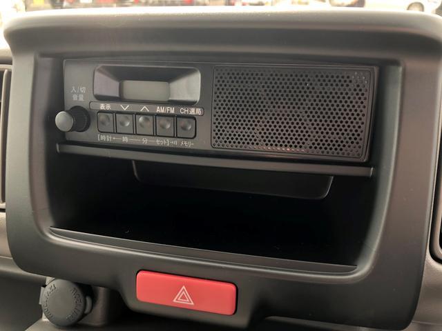 DX GLパッケージ 届出済未使用車 ファブリックシート(10枚目)