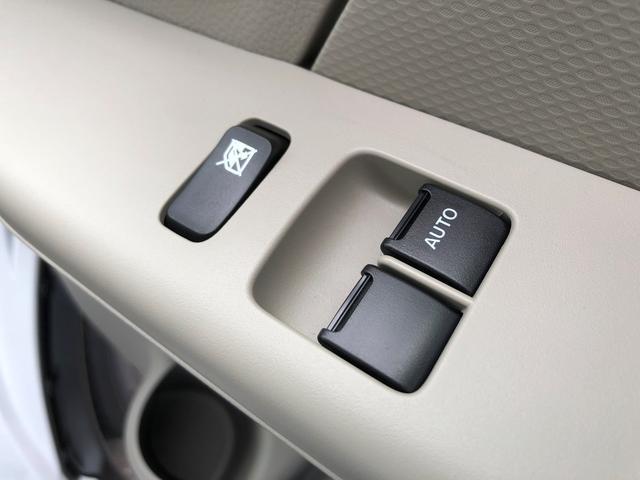 DX GLパッケージ 届出済未使用車 ファブリックシート(15枚目)