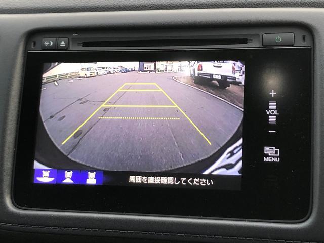 ハイブリッドX インターナビ LEDヘッドライト Bカメラ(13枚目)