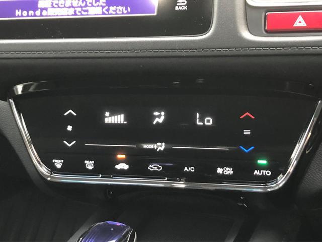 ハイブリッドX インターナビ LEDヘッドライト Bカメラ(14枚目)