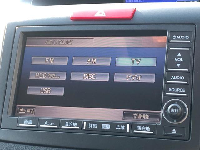 20G 純正HDDナビ フルセグTV Bカメラ HIDライト(12枚目)