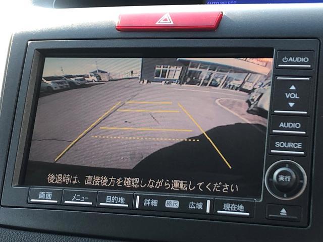 20G 純正HDDナビ フルセグTV Bカメラ HIDライト(13枚目)