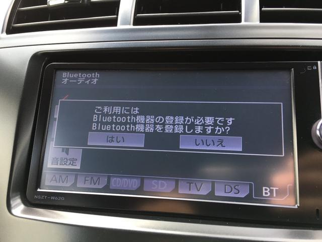 S チューン ブラック 純正SDナビ モデリスタ ETC(9枚目)