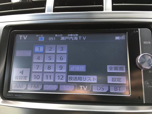 S チューン ブラック 純正SDナビ モデリスタ ETC(10枚目)