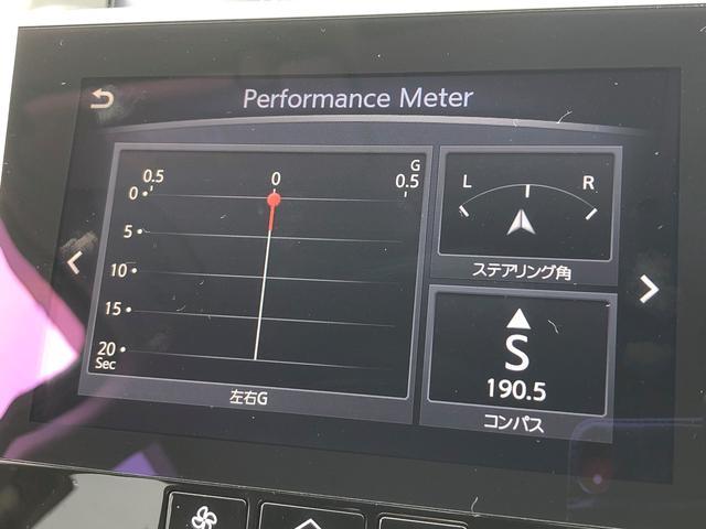 350GT ハイブリッド タイプP 全周囲M 黒革シート(17枚目)