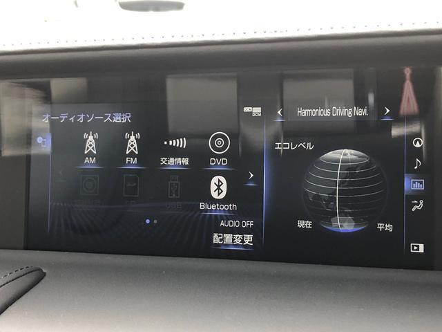 LC500 Sパッケージ アルカンターラ内装 21インチAW(16枚目)