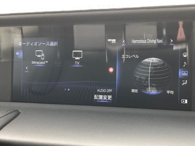 LC500 Sパッケージ アルカンターラ内装 21インチAW(17枚目)