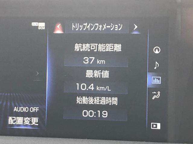 LC500 Sパッケージ アルカンターラ内装 21インチAW(19枚目)