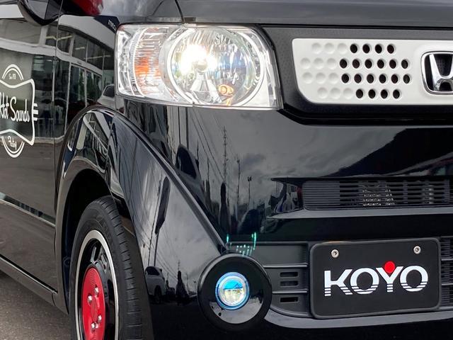 「ホンダ」「N-BOX」「コンパクトカー」「香川県」の中古車38