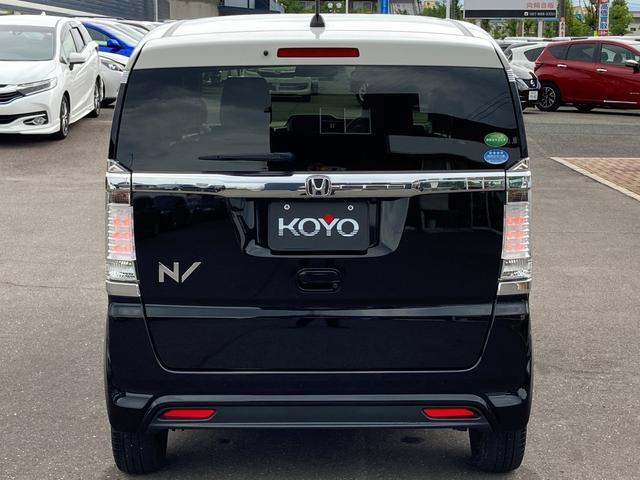「ホンダ」「N-BOX」「コンパクトカー」「香川県」の中古車45