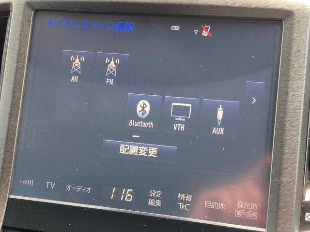 「トヨタ」「クラウンハイブリッド」「セダン」「香川県」の中古車10