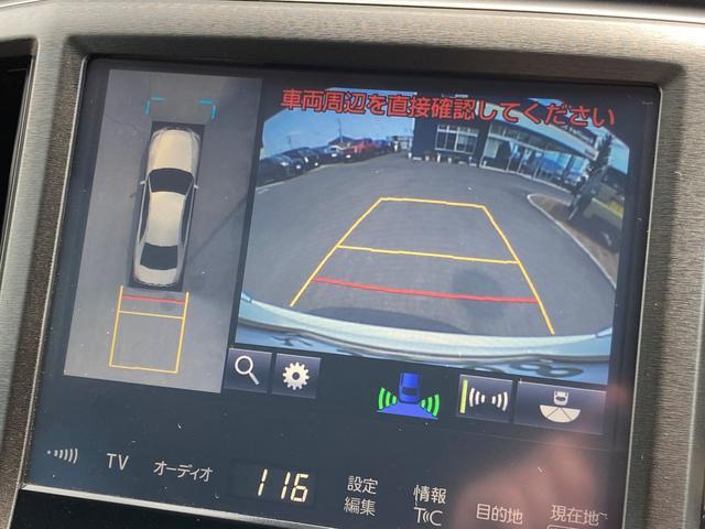 「トヨタ」「クラウンハイブリッド」「セダン」「香川県」の中古車11