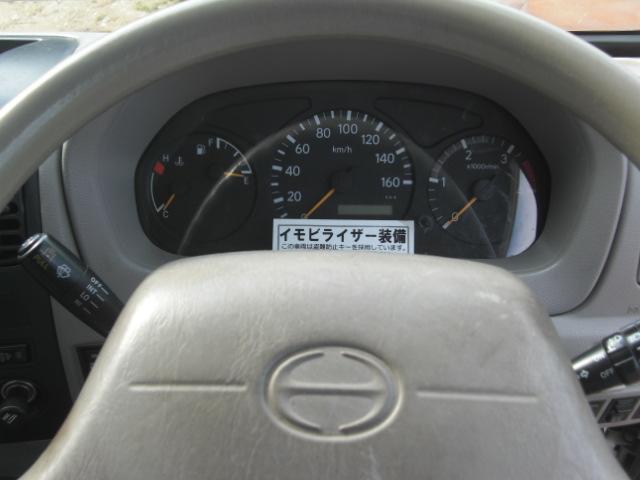 「その他」「デュトロ」「トラック」「香川県」の中古車8