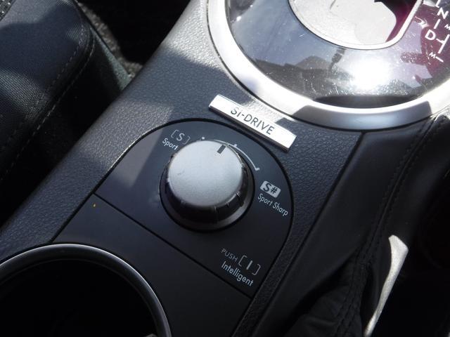 2.5XTアイサイト 800台限定車 EJ25ターボ ナビ(17枚目)