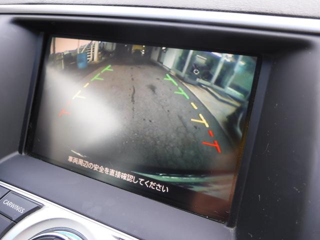250XL 純正マルチナビ TV バックカメラ(14枚目)