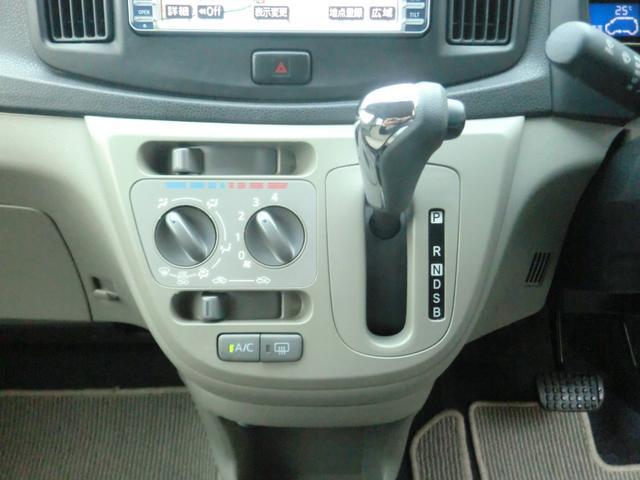 X HDDナビ キーレスエントリー 車検整備付き(11枚目)