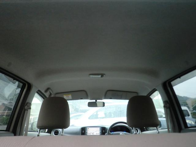 X HDDナビ キーレスエントリー 車検整備付き(12枚目)