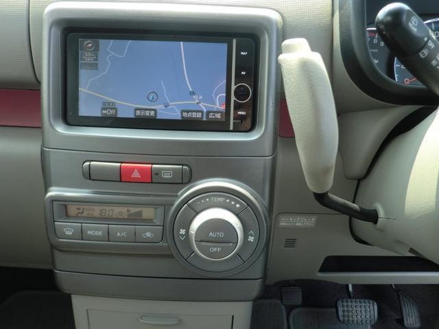 X HDDナビ フルセグTV 車検整備付き(11枚目)