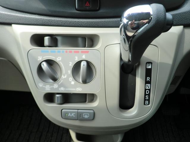 「トヨタ」「ピクシスエポック」「軽自動車」「香川県」の中古車5