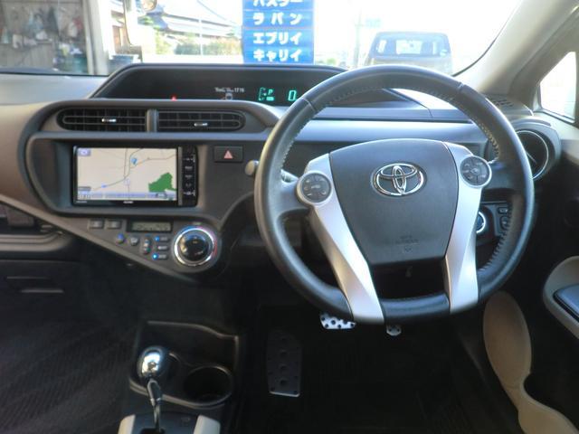 「トヨタ」「アクア」「コンパクトカー」「香川県」の中古車12