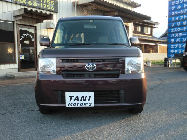 「トヨタ」「ピクシススペース」「コンパクトカー」「香川県」の中古車2