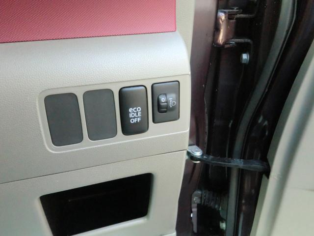 「トヨタ」「ピクシススペース」「コンパクトカー」「香川県」の中古車10