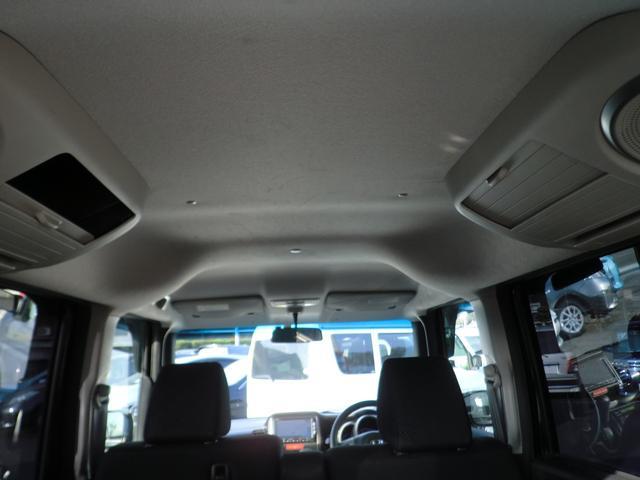 「ホンダ」「N-BOX+カスタム」「コンパクトカー」「香川県」の中古車8