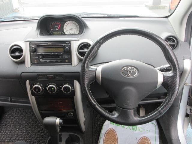 1.5S Lエディション 助手席リフトアップシート車Aタイプ(2枚目)