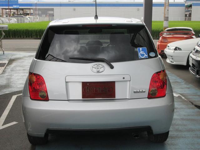 1.5S Lエディション 助手席リフトアップシート車Aタイプ(6枚目)