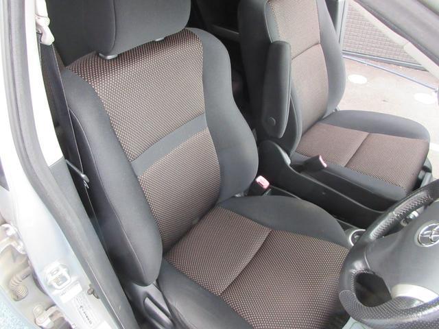1.5S Lエディション 助手席リフトアップシート車Aタイプ(10枚目)