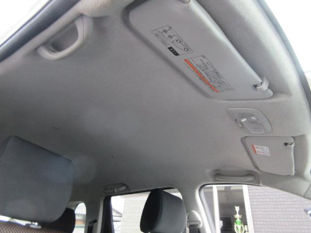 1.5S Lエディション 助手席リフトアップシート車Aタイプ(12枚目)