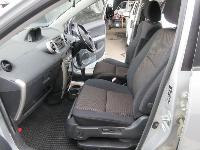1.5S Lエディション 助手席リフトアップシート車Aタイプ(13枚目)